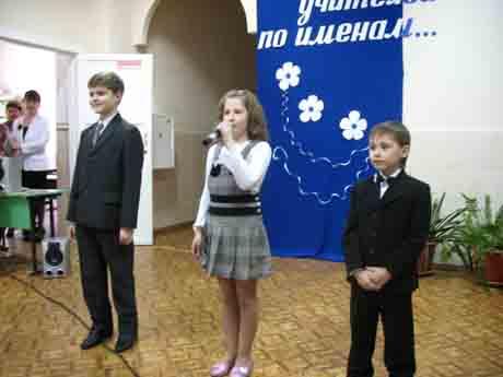 Поздравления от директора школы на встрече выпускников